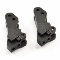 FTX FTX8319 - Outlaw Trailing Arm Chassis Mounts - 2 Pcs